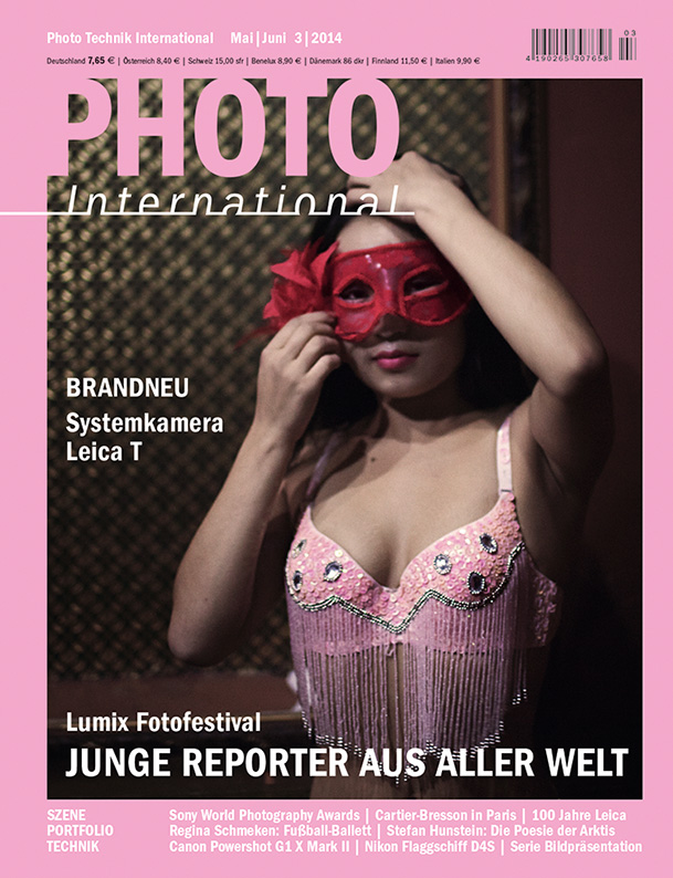 0314-Photo-International-Titel