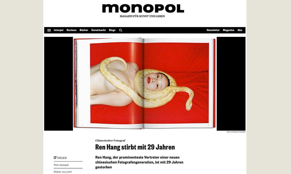 Ren Hang verstorben im Februar 2017 Monopol-Magazin